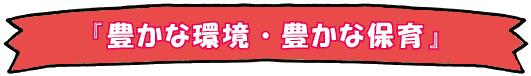 i_outline01.jpg