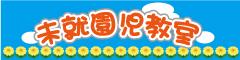 banner_medaka